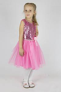 "Платье ""диско"""