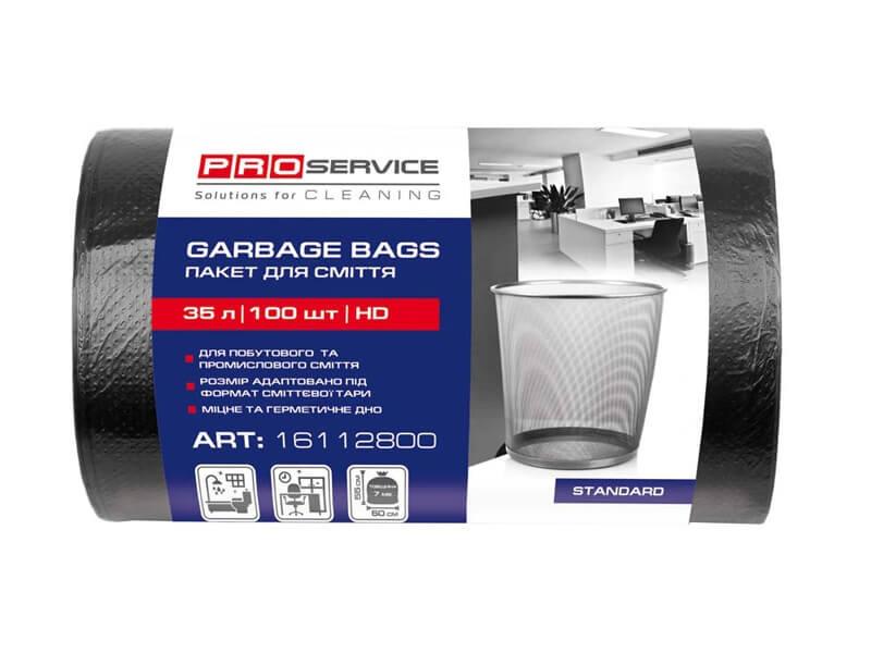 Pro пакеты для мусора 35 л (черные)