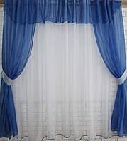 Комплект на кухню, тюль и шторки з аркою  №51, Цвет синий с белым
