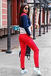 Трехцветный женский утепленный спортивный костюм, фото 2