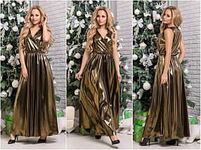 Женское вечернее платье на новый год Атлас Хамелеон / размер 42-44, 44-46 / цвет золото