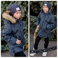 Куртка детская зимняя для мальчика, фото 1