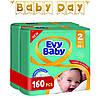 Підгузники дитячі Evy Baby Mini Jumbo 2 (3-6 кг) Mega Pack 160 шт