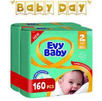 Подгузники Evy Baby Mini Jumbo 2 (3-6 кг) Mega Pack 160 шт.