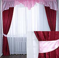 "Комплект ламбрекен с шторами ""Маргарита"" на карниз 2,5-3м.Код 097лш217(розовый)"