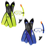 BW Набор для плавания 25021  маска,трубка,ласты,регулир.ремешок,2цв,в сетке,