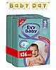 Підгузники дитячі Evy Baby Midi Jumbo 3 (5-9 кг) Mega Pack 136 шт