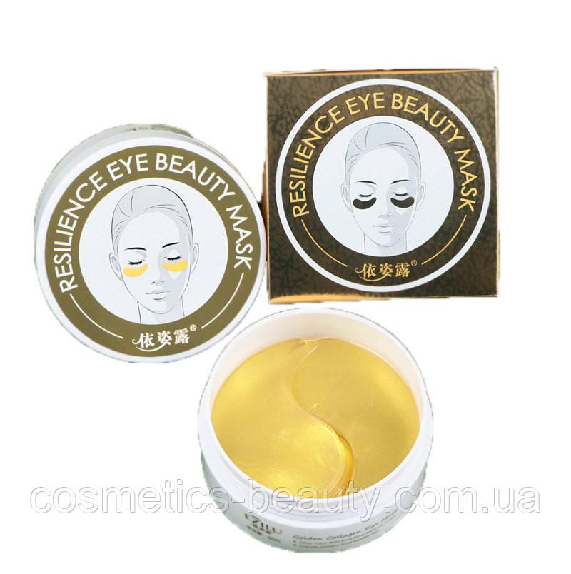 Золотые патчи под глаза с коллагеном EZILU Resilience Eye Beauty Mask.