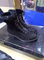Ботинки замша (зима)