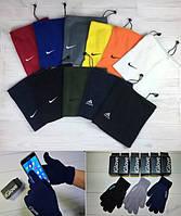 Зимовий комплект Nike Adidas баф + рукавички