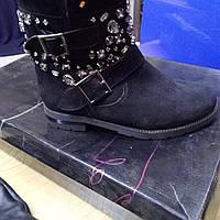 Ботинки камни (зима)