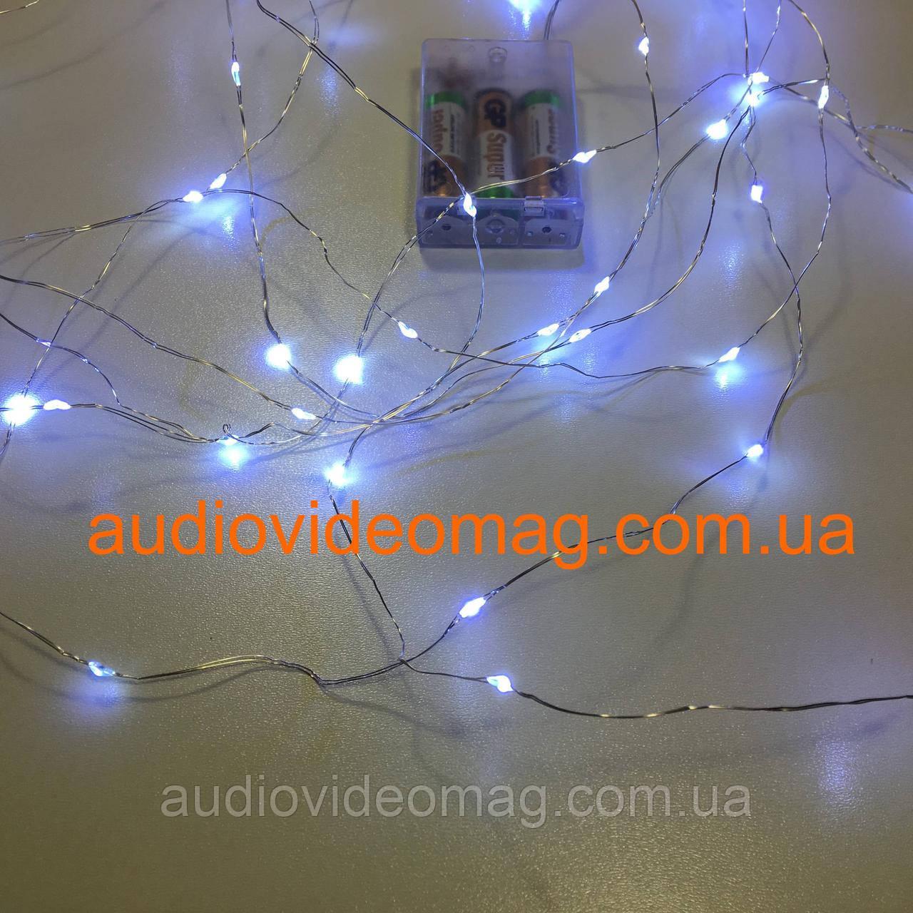 Гірлянда для декору на батарейках, колір білий (холодний), 3 метра, 30 світлодіодів