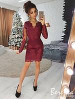 Женское очень красивое элегантное кружевное платье
