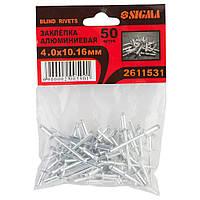 Заклепки алюминиевые Premium 4,0*10,16мм 50шт Sigma (2611531), фото 1