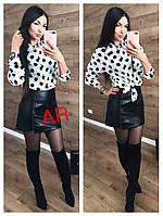 Женская модная блузка в горох (2 цвета), фото 1