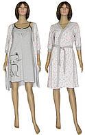 NEW! Нежные женские домашние наборы из ночной рубашки и халатика - серия Fanny Cat Grey ТМ УКРТРИКОТАЖ!