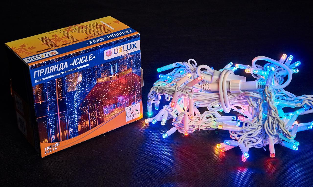 Гірлянда зовнішня DELUX ICICLE 108 LED бахрома 2x1m 27 flash мульти/білий IP44 EN