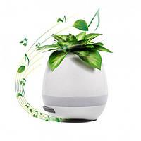 Умный музыкальный цветочный горшок Smart Music Flowerpot Белый