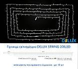 Гірлянда зовнішня DELUX STRING 200 LED нитка 20m (2x10m) 40 flash білий/білий IP44 EN, фото 3