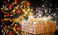 Бронирование и отправка заказов в декабре.