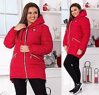 Скидки на Куртки и Пуховики Зима в Украине. Сравнить цены, купить ... 668729bedbf