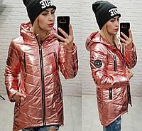 Блестящая куртка с капюшоном. Розовая, 3 цвета. Р-ры: 42, 44, 46, 48.