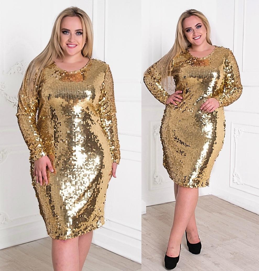 7c1b70a58fd Роскошное вечернее платье с крупными пайетками. Золотистое