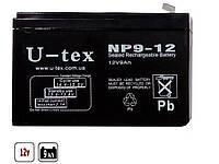 Аккумулятор U-tex 12V 9Ah
