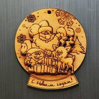 Магнит Новогодний / Магнит Дед Мороз и подарки / С Новым Годом
