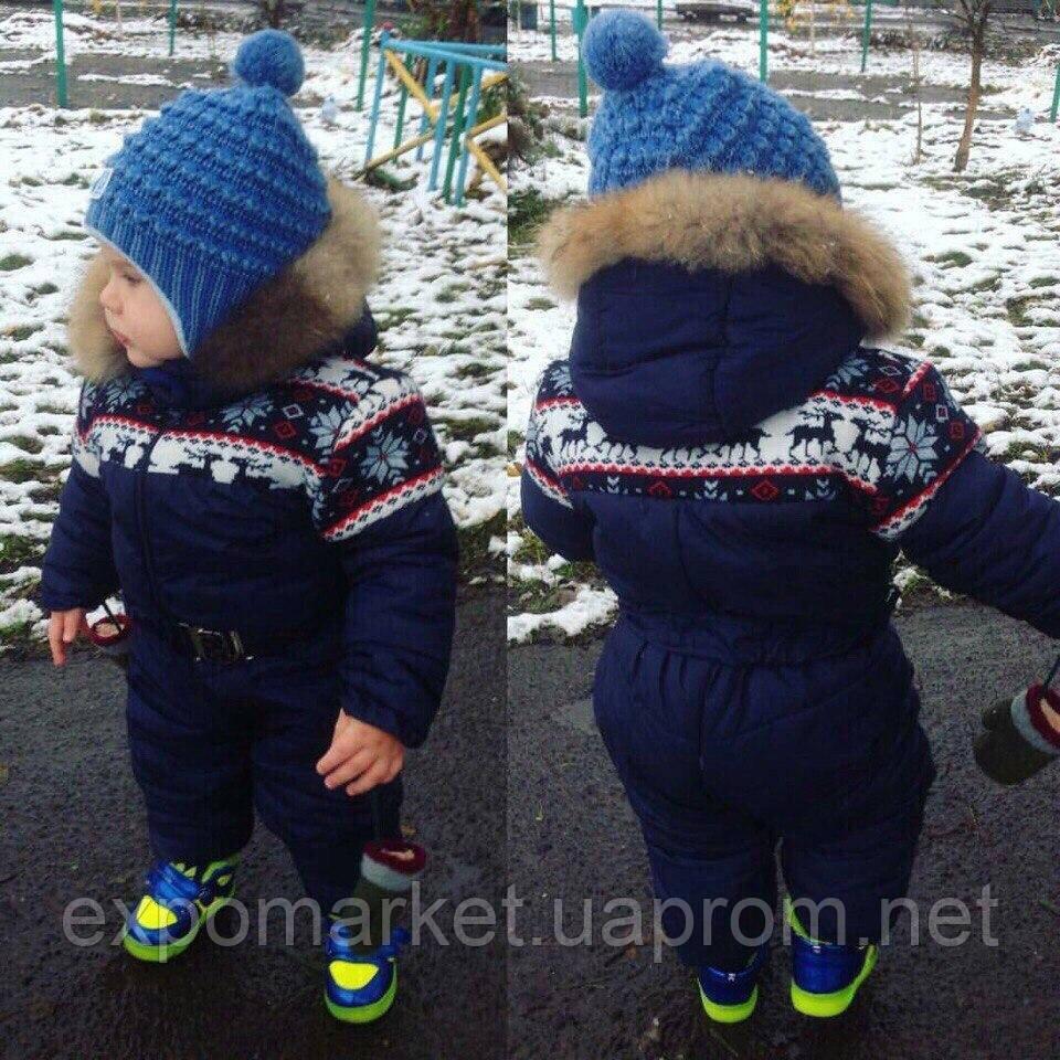 Детский зимний комбинезон теплый