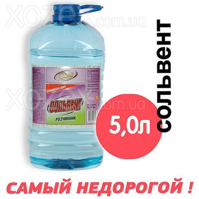 Растворитель Сольвент Нефтяной 5,0лт