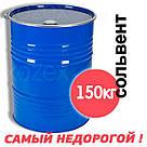 Растворитель Сольвент Нефтяной 5,0лт , фото 5