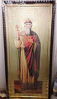 Икона князь Владимир святой - креститель 180х85см