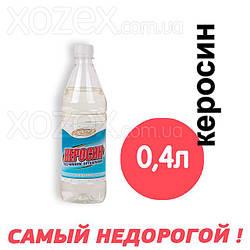 Растворитель Керосин 0,4лт