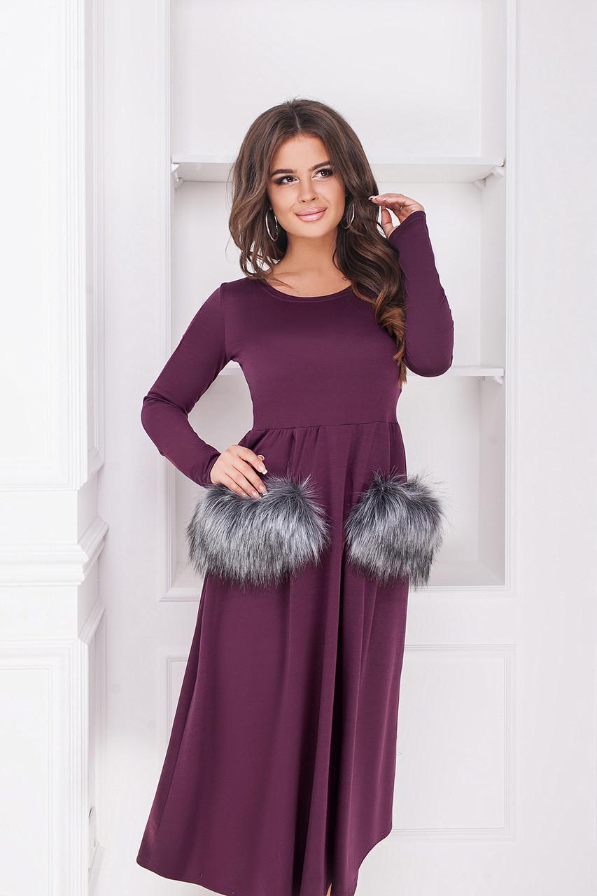 149b8acf9813c62 Свободное платье с мехом. Марсала, 3 цвета. Р-ры: 42-44,44-46., цена ...