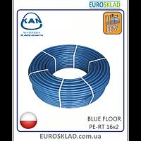 Труба для теплого пола KAN PE-RT Blue Floor 16x20 (с кислородным барьером). Польша.