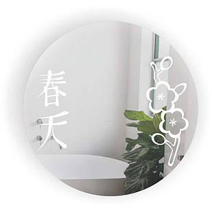 Дзеркало кругле у ванну кімнату Сакура БЦ-Стол 800х800