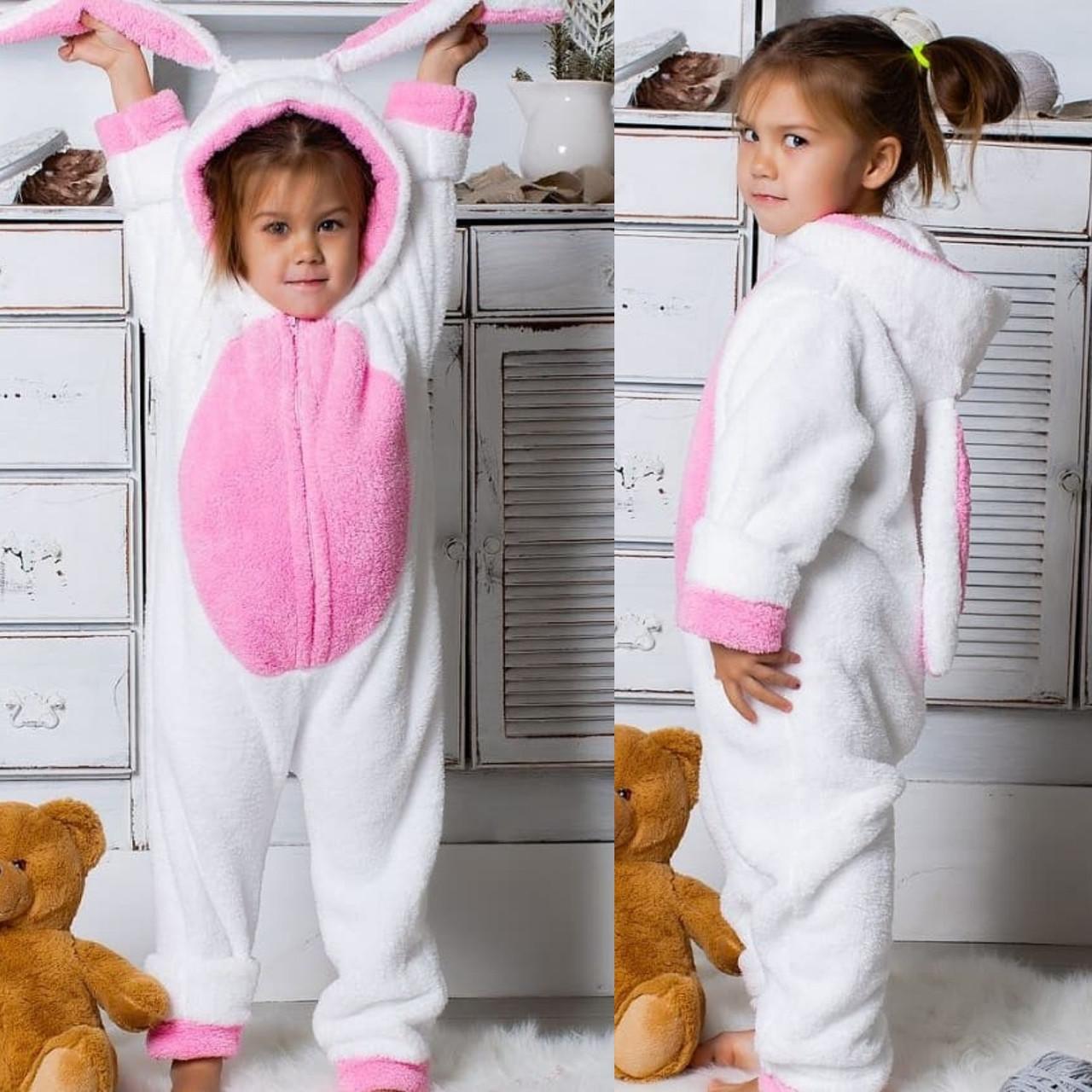 1bc1bc86dcc1 Махровая тёплая детская пижама