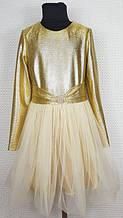 Подростковое нарядное платье Белоснежка  р.134-152 золото