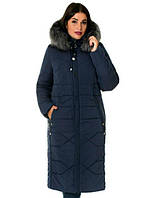 Пуховик-пальто женский большого размера «Липар» (с 48 по 66 | Синий, черный, серый)