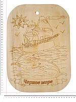 """Доска сувенирная с выжиганием корабля и надписью """"Черное море"""" 26х35 см , фото 1"""
