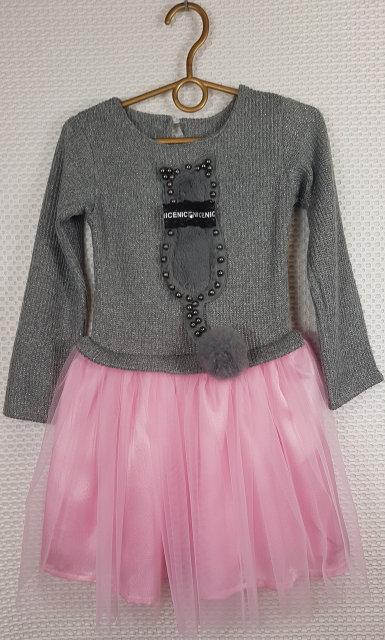 Детское нарядное платье для девочки Кошечка р.98-116 серый+розовый