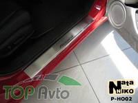 Nataniko Накладки на пороги Honda Accord 2008-