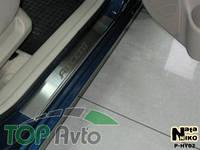 Nataniko Накладки на пороги Hyundai Accent 5D 2006-2010