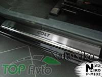 Nataniko Накладки на пороги Mitsubishi Colt 3D 2003-2008