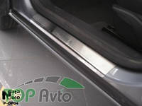 Nataniko Накладки на пороги Opel Astra H 4/5D