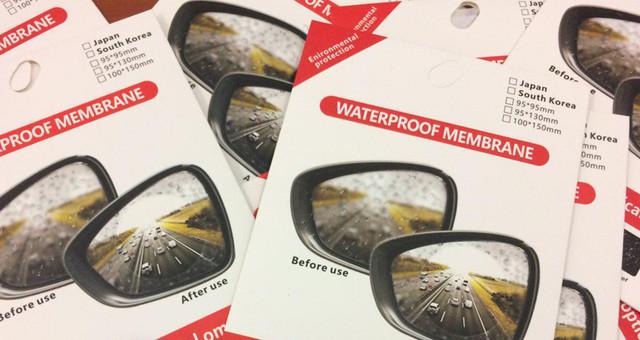 Пленка антидождь Waterproof Membrane