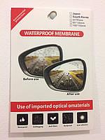 Пленка антидождь Waterproof Membrane, фото 1