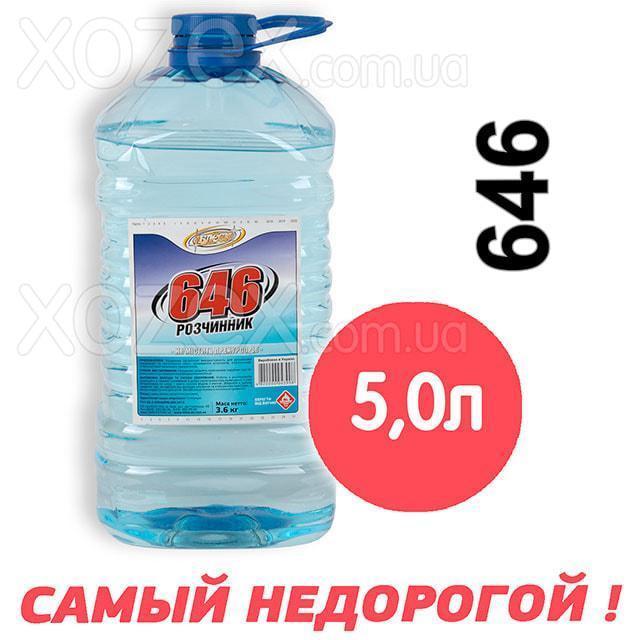 Растворитель 646 - 5,0лт