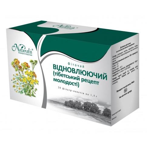Фиточай Восстанавливающий, 20 шт по 1.5 г ТМ Натуралис
